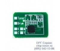 Чип желтого картриджа Oki C801N/C821N/C821DN