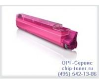 Картридж пурпурный Xante ilumina 502 ,совместимый