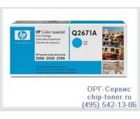 Картридж голубой HP Color LaserJet 3500 / 3550 / 3700 ,оригинальный