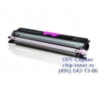 Картридж пурпурный Epson Aculaser C1600 ,совместимый