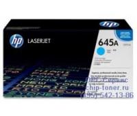 Картридж голубой HP Color LaserJet 5500 / 5550 ,оригинальный