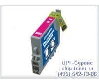 Картридж пурпурный Epson T0923 ,совместимый