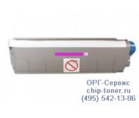Картридж пурпурный Xante CL30 ,совместимый