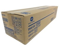 Блок проявки голубой Konica Minolta bizhub C224 / C284 / C364 / C454 / C554 ,оригинальный