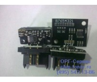 Чип черного фотобарабана Develop Ineo + 452/552/652