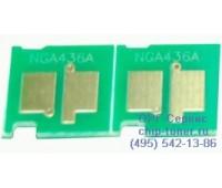 Чип картриджа HP  LaserJet P3010/p3015