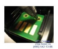 Чип голубого картриджа Xerox Phaser 7500dn