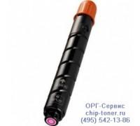 Тонер-картридж пурпурный Canon C- EXV 29M совместимый