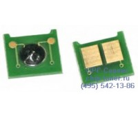 Чип пурпурного картриджа HP Color LaserJet CP3525n