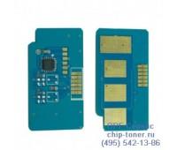 Чип картриджа Samsung SCX-6555N / 6545N