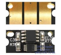 Чип для картриджа Konica Minolta TN-613M