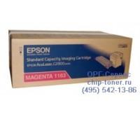 Картридж пурпурный Epson AcuLaser C2800N оригинальный